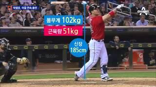 박병호, 이틀 연속 홈런…비거리 1위
