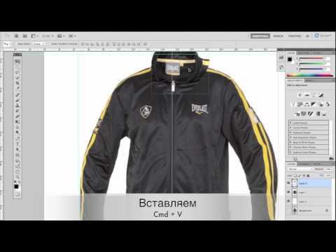 Обработка одежды в Photoshop. Каталог одежды