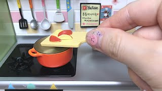 Re-Ment Cooking,Apple pie /miniature 식완 리멘트,애플파이 リーメント アップルパイ