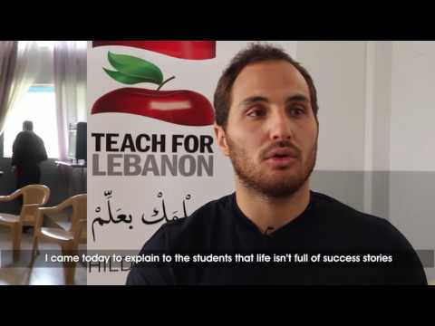 Teach For Lebanon Week 2017 -with subtitles