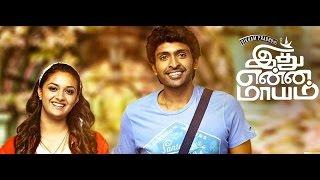 Idhu Enna Maayam Review | Vikram Prabhu, Keerthi Suresh | Tamil Movie