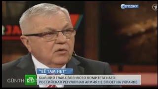 Новости 2015: Если бы Россия ввела войска на Украину