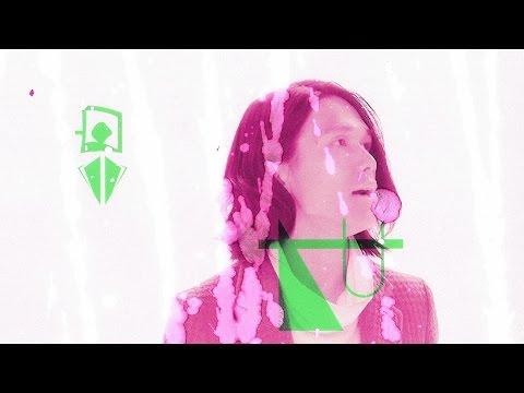 ササノマリイ 『タカラバコ』Music Video