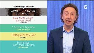 [INTÉGRALE] Comment ça va bien ! 15/03/2016 ARNAUD TSAMERE P1 #CCVB