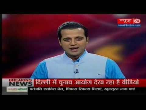 Gujarat RS Polls: BJP और Congress के बीच सबसे बड़ी टक्कर