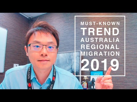 2019 MUST Known Regional Migration Pathway