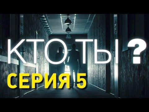 Кадры из фильма Мажор - 1 сезон 5 серия