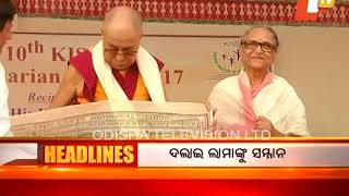 11 AM Headlines 21 Nov 2017 | Today News Headlines - OTV