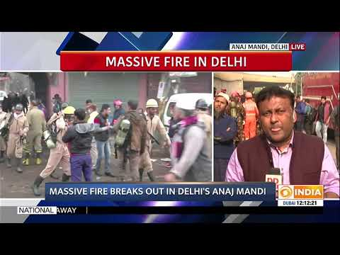 The News at 1.30 pm | 43 killed in Delhi factory fire & other top news updates