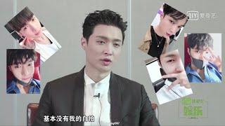 張藝興 180812 Zhang Yixing Lay -愛奇藝 愛電影 一出好戲  The Island IQIYI Interview