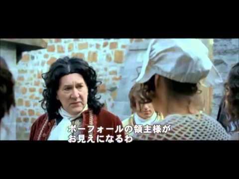映画『ウルフマン2014』予告編(日本語字幕)