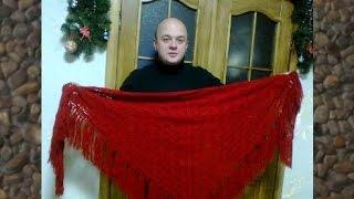 Красная шаль крючком