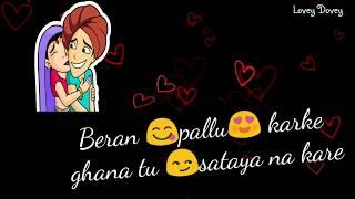 Haryanvi special   Lat Lag Ja Gi   Sapna Choudhary, Rikky Raaj   New whatsapp status   Lovey Dovey
