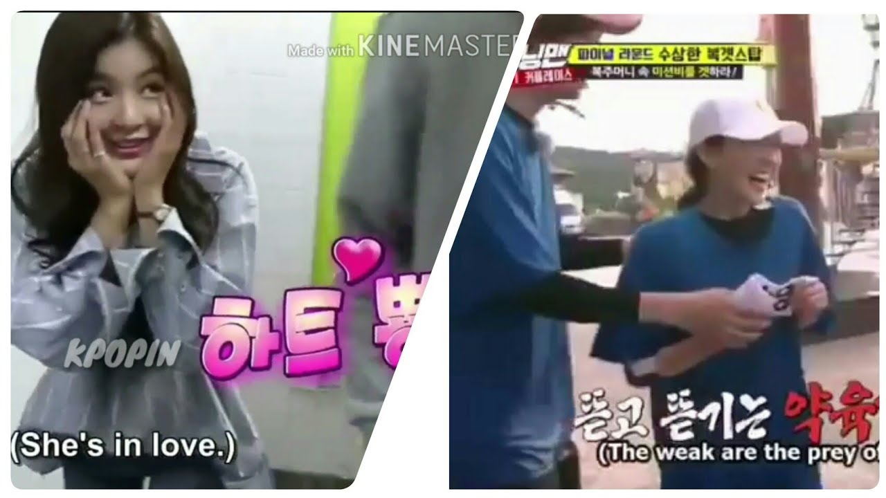 Download Running man special moment, kwang soo and sun bin after and before dating