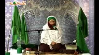 Bahar-e-Madina - (1of6)