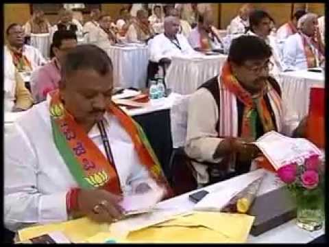 BJP National Executive meeting concludes - YouTube