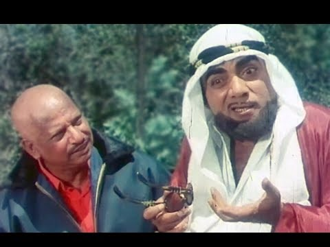 Mehmood As Shaikh - Best Comedy Scene - Do Phool
