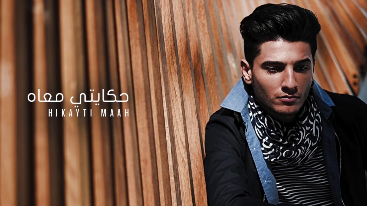 محمد عساف - حكايتي معاه | Mohammed Assaf - Hikayti Maah