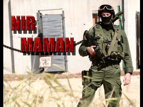 Nir Maman Israeli Special Forces Krav Maga