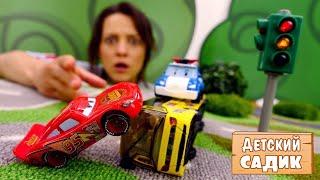 Маквин и машинки. Игры для детей: детский сад.