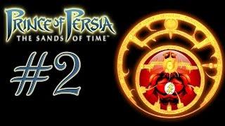 Прохождение Игры Принц Персии - Пески времени Часть 2: Новый Друг!!!