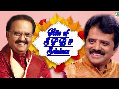 SPB And Srinivas Super Hit Popular Audio Jukebox