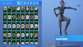 UPDATED Sell your Fortnite 2-8 season account. 50 PSC Legit Full Access