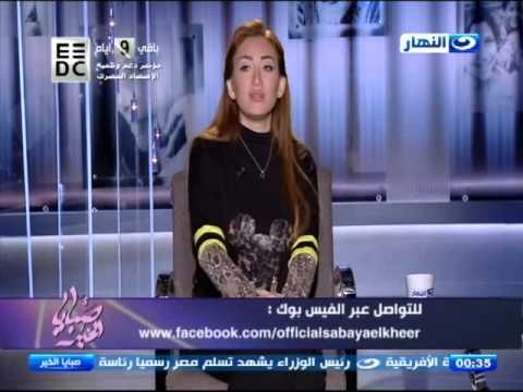 ًصبايا الخير| ريهام سعيد