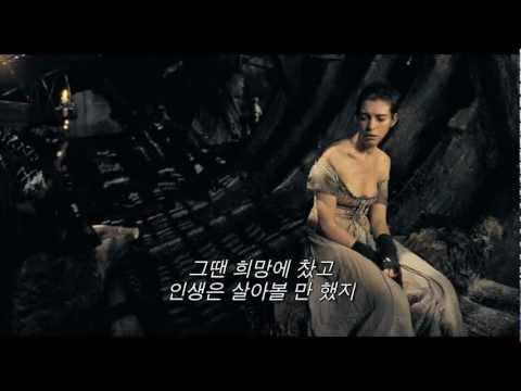 Les Misérables Sing Feat 레미제라블 녹음 현장