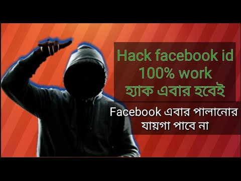 facebook-hack-by-red-hat-hacker-(100%-workining)