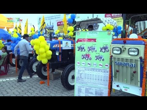Distribution of Tractors under  Chief Minister's Samagra Gramya Unnayan Yojana (CMSGUY)