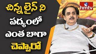 MM Keeravani Father Shiva Shakti Poem On Goddess Kali   Telugu News   hmtv
