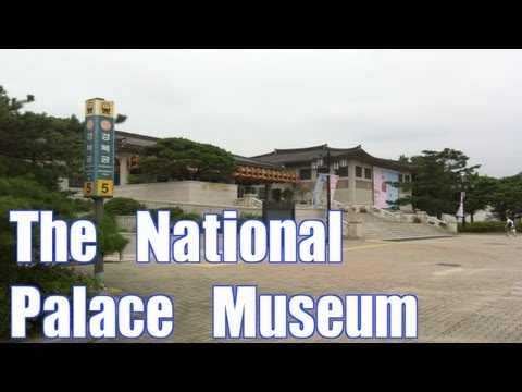 The National Palace Museum of Korea