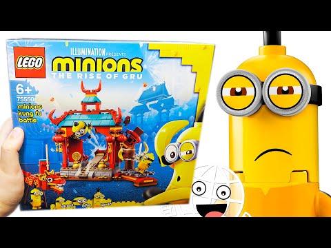 Миньоны Самураи! Лего Minions 75550 бойцы кунг фу Lego