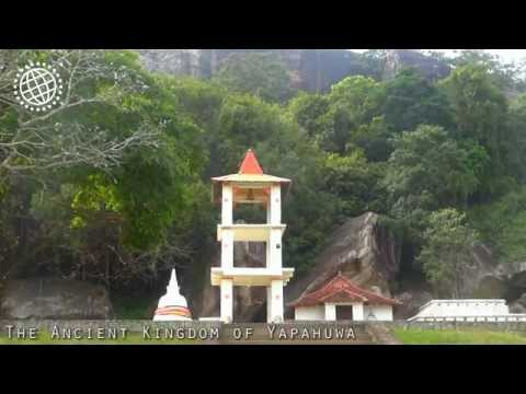 The Ancient Kingdom of Yapahuwa, Sri Lanka