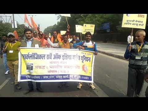 Archaeological survey of india workers union Bhartiya mazdoor sangh