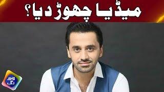 Exclusive:Do Really Waseem Badami has Left The Media?