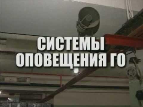 Системы оповещения Гражданской обороны.flv
