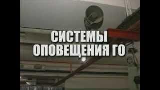 видео Жители Арсеньева просят использовать систему оповещения населения не только в чрезвычайных ситуациях