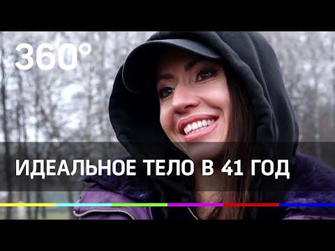 Спортивные секреты от чемпионки по бодибилдингу из Подмосковья