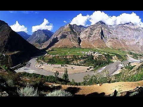 Kashmir Ring - Ringtone