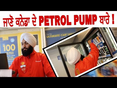 Punjabi Students Working At Gas Station In CANADA || International Students