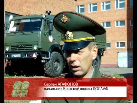День мобилизационной подготовки прошел в Братске