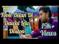 Toote Dilan Di Dawai Lelo Doston | Sad Panjabi WhatsApp Status | Shrisant Ritz | Whatsapp Status Video Download Free