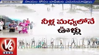 Heavy Rains hits AP And Tamil Nadu | AP rain effected villagers looking for help