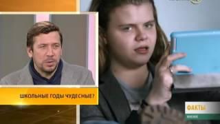 Актер театра и кино Андрей Мерзликин: «Училка» — это фильм, ради которого можно сбежать с урока