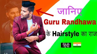 Guru Randhawa Hairstyle | Without any Hair product 😱🔥