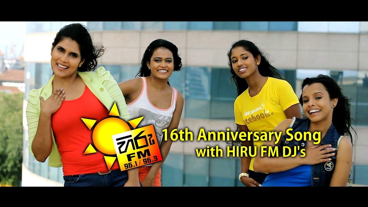 Hiru FM 16th Anniversary Song Video with Hiru FM DJ's