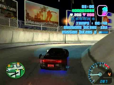 GTA- Vice City Need For Speed Underground - YouTube