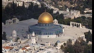 """трейлер к фильму """"Иерусалим святая земля близко"""""""